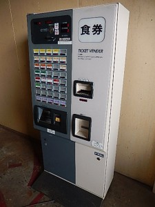 トヨコム 自動券売機 BT-M300V